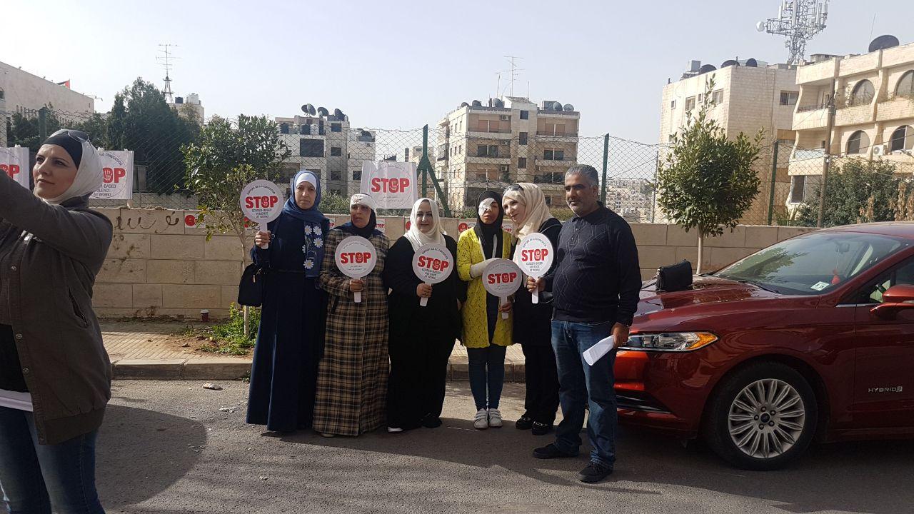 لجنة الشباب في الاتحاد الدولي لنقابات العمال تنظم وقفة لنبذ العنف ضد المرأة