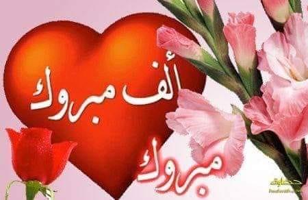 يزن حسين فياض الزيود  .. مبارك المولود الجديد