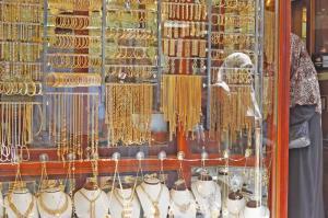 الذهب ينخفض 20 قرشاً للغرام وعيار 21 بـ 35.8 دينار