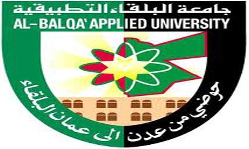 امام رئيس جامعة البلقاء التطبيقية