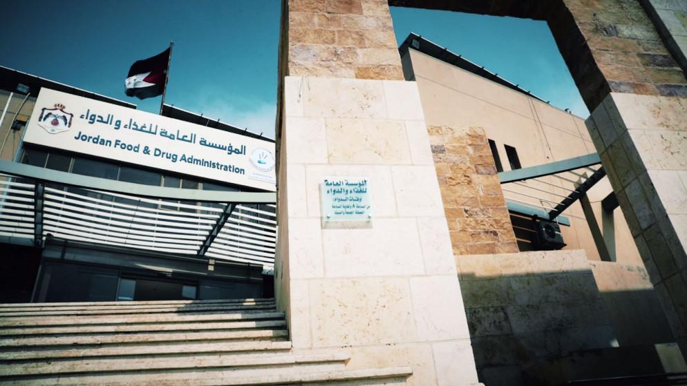 إغلاق 21 منشأة غذائية خالفت الاشتراطات والمعايير الصحية