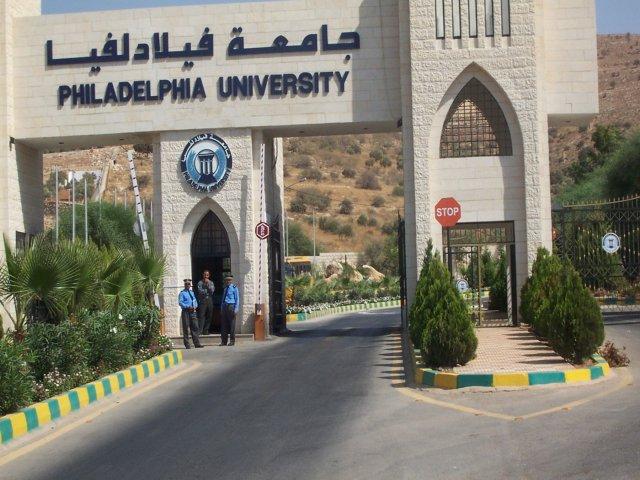 فيلادلفيا تقيم مهرجان الأغنية الوطنية للجامعات الأردنية