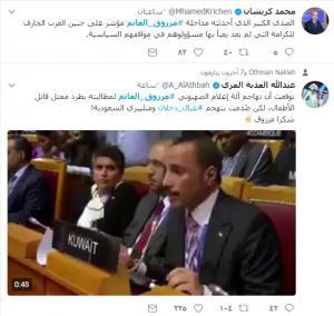 """رئيس مجلس الامة الكويتي """"مرزق الغانم"""" يثير مواقع التواصل بعد طرده ممثل الاحتلال من البرلمان الدولي ..  صور"""