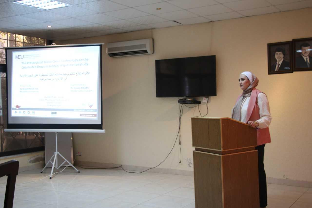 """الشرق الأوسط تعقد  ورشة عمل متخصصة في """"ضبط صناعة الأدوية المزيفة """" في نقابة الأطباء الأردنيين"""