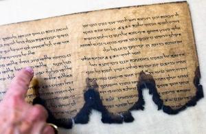 الحمض النووي لمخطوطات البحر الميت يكشف أحد ألغازها