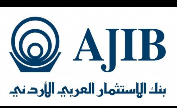 AJIB يتبرع لصالح مؤسسة الحسين للسرطان