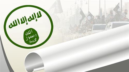 احتجاجات أردنية عراقية على ختم داعش