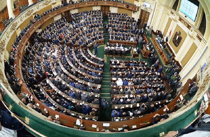 نواب مصريون مهددون بإسقاط العضوية عنهم ..  هؤلاء أبرزهم