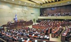 الاحتلال يطرح مشروع قانون الولاء للدولة اليهودية