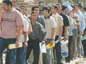 معدل البطالة 5ر12 بالمئة للربع الرابع من 2012
