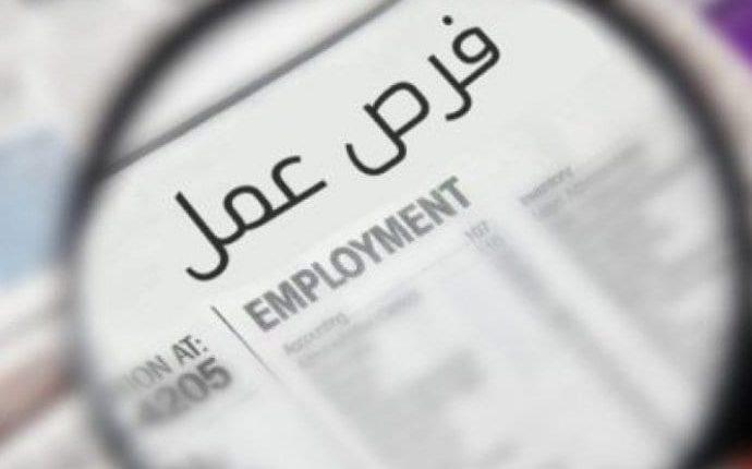 بلدية الرصيفة توفر 120 فرصة عمل بالقطاع الخاص