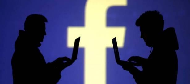 فيسبوك يترك مئات الملايين من كلمات المرور بلا تشفير ..  إليكم طريقة تغييرها الآن