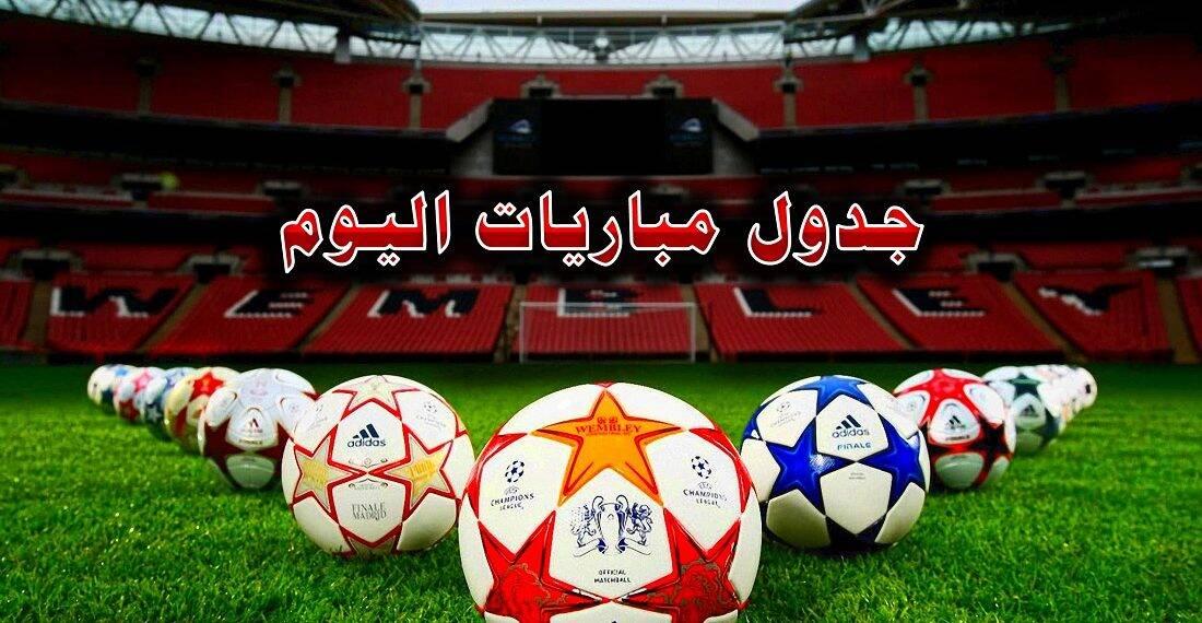 الوحدات ضد الفيصلي  ..  أبرز مباريات يوم السبت ..  2021/01/16 و القنوات الناقلة