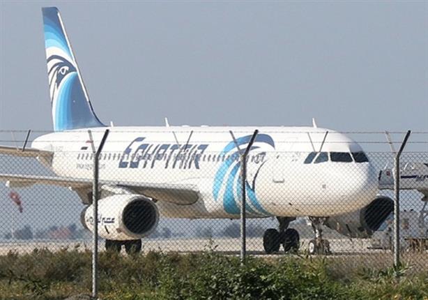 """بلاغ بوجود قنبلة على متن طائرة """"مصر للطيران"""" المتجهة من القاهرة الى باريس"""