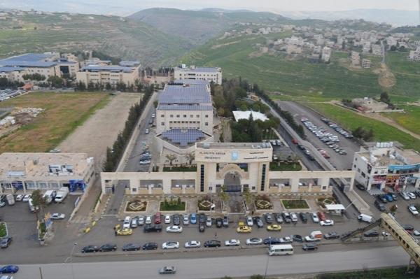 عمان الأهلية تخصّص 15 منحة دراسية كاملة لأوائل التوجيهي في البلقاء