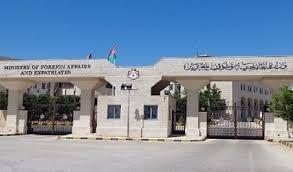 الأردن  يستنكر تصريحات وزير الامن الداخلي الاسرائيلي و يحذر من المساس بالوضع التاريخي القائم في الأقصى
