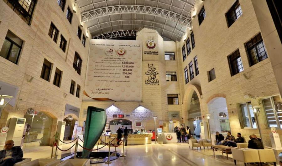 انشاء برجين في منطقة الشميساني لتشجيع السياحة العلاجية
