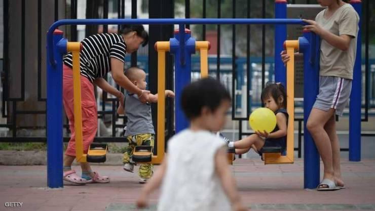الصين ..  أسرة تدفع غرامة مالية بسبب 'كثرة الأطفال'