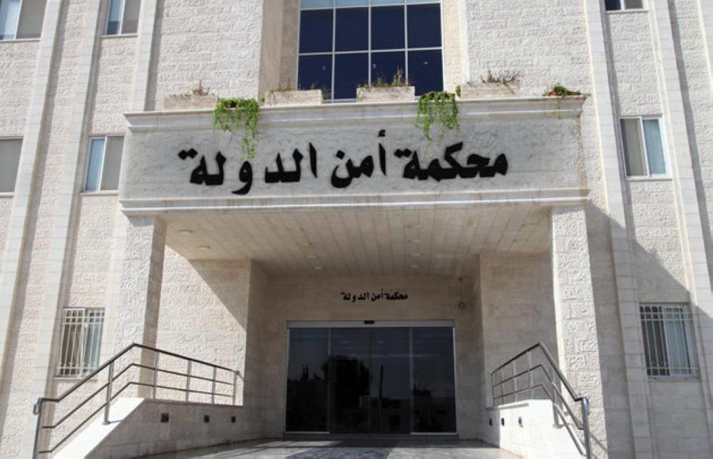 أمن الدولة: أحكام بالسجن تصل إلى 15 عاما على 8 متهمين بالتخطيط لتنفيذ أعمال إرهابية