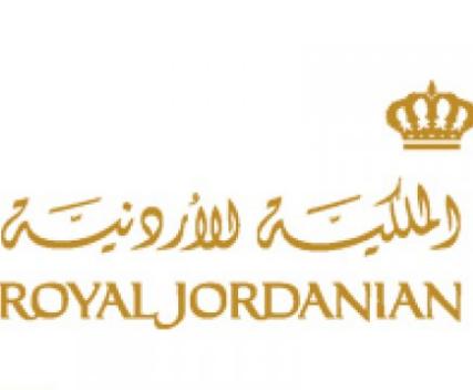 الملكية الأردنية تمنح  مُسافريها خصماً يصل إلى 50% عند دفع ثمن الوزن الزائد مسبقاً