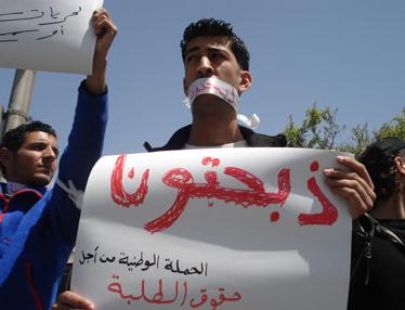 ذبحتونا: جامعات خاصة ترفض تنفيذ قرارات وزير التعليم العالي