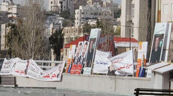 """""""ثالثة عمان"""" (10) قوائم انتخابية تتنافس على (6) مقاعد  .. تفاصيل"""