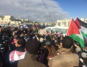بيان هام للسفارة الامريكية في عمان بعد الاحتجاجات الأخيرة امام مقرها