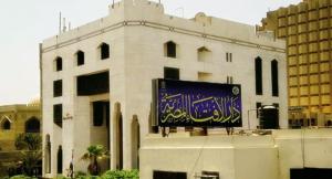 """الإفتاء المصرية تحسم جدل إصدارها فتوى بشأن """"الأهلي والزمالك"""""""
