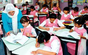 مطلوب عدد من المعلمات للعمل في مدارس بالإمارات  ..  تفاصيل