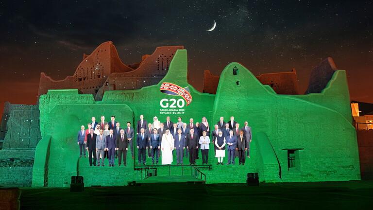 بالأرقام ..  مجموعة العشرين وترتيب اقتصاداتها؟