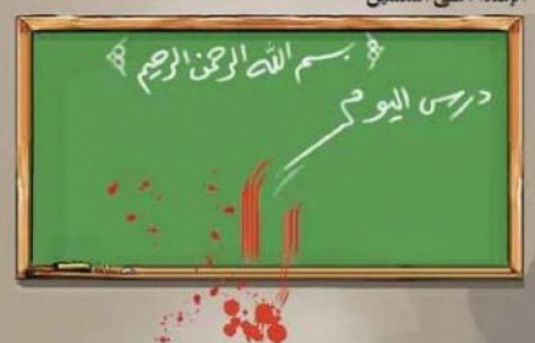 اربد : الاعتداء على مدير مدرسة الوليد بن عبد الملك والمعلمون يعلقون الدوام