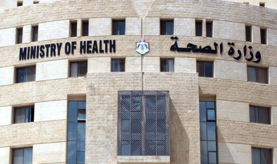 الصحة تدعو مرشحين لمباشرة العمل فوراً  ..  أسماء