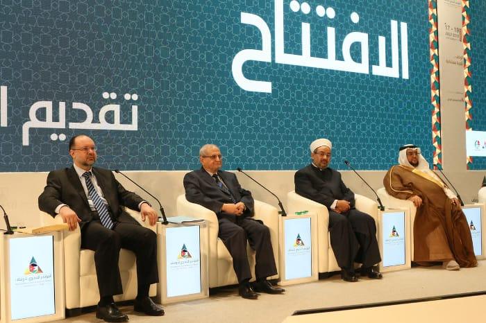 افتتاح أعمال المؤتمر التنموي للاوقاف (الوقف-تنمية مستدامة)