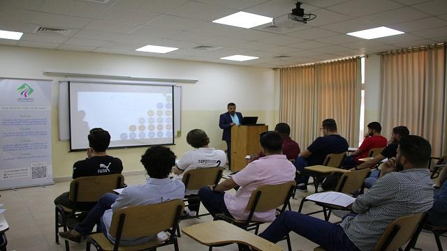 """ورشة تدريبية بعنوان  مهارات مهندس الموقع في """" الشرق الأوسط"""""""