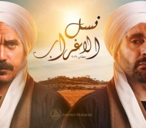 """شاهدوا  ..  """"تسريب"""" فيديو لاشتباكات بالأيدي أثناء تصوير الفنان أحمد السقا حلقات مسلسله الجديد"""