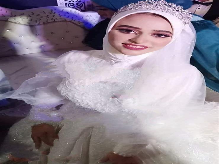 وسط حالة من الذهول  ..  وفاة عروس مصرية بعد دخولها عش الزوجية بساعة