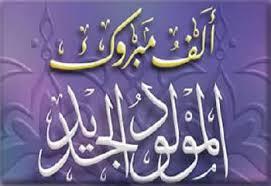 """مبارك المولود الجديد """"اياس محمد خليل"""""""