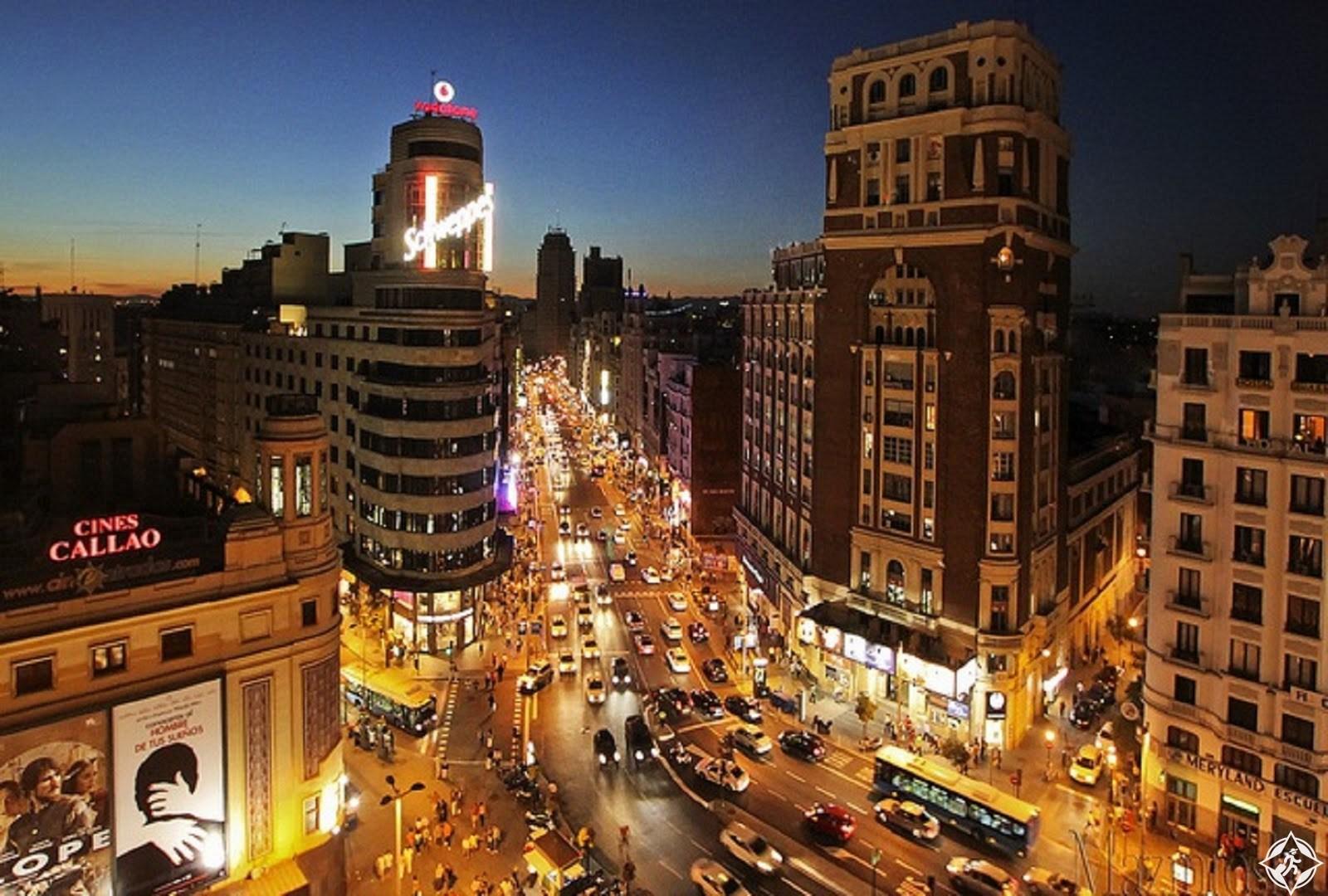 بالصور ..  7 اسباب تجعلك تحجز رحلتك القادمة الى مدريد