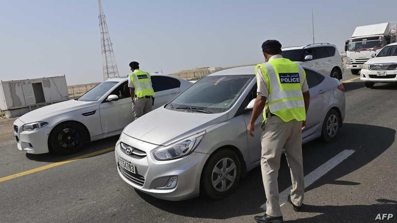 أبو ظبي تلغي شرط الاختبار السلبي لكورونا من الوافدين داخليا