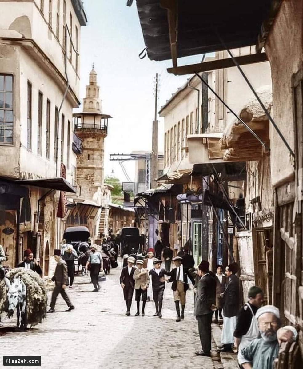بالصور  ..  أبرز معالم مدينة الياسمين قبل 100 عام: لم تكن تعرف الحروب