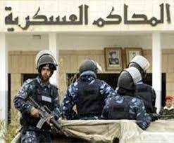 """تحويل 28 متهما باحداث وسط البلد الى محكمة  """"امن الدولة"""""""