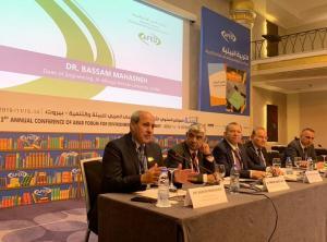 عميد كلية الهندسة في عمان الاهلية يشارك بمؤتمر في بيروت حول التربية البيئية والتنمية المستدامة