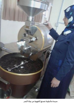 مأدبا : سيدة تصنع القهوة من نواة التمر