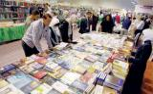 """""""عمان الدولي للكتاب"""" يطلق فعالياته اليوم"""