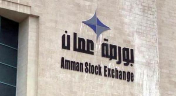 مؤشر بورصة عمان يرتفع في نهاية تعاملاته