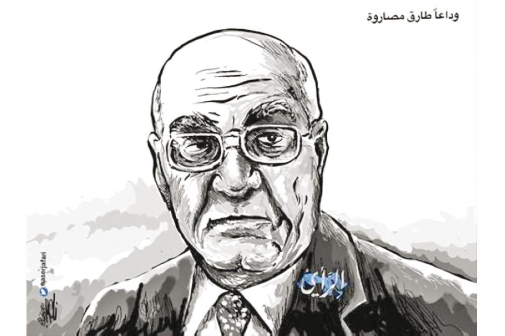 الأسرتان الثقافية والإعلامية تؤبنان طارق مصاروة