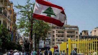 متظاهرون لبنانيون يحاولون اقتحام وزارة الطاقة احتجاجًا على انقطاع التيار الكهربائي