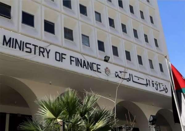 الحكومة تضبط النفقات بـ 162 مليون دينار