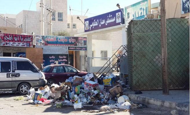 نفايات متراكمة أمام مستشفى معان الحكومي تحول المنطقة لمكرهة صحية