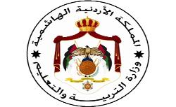 «التربية» تعد برنامجا للاحتفال بمئوية الثورة العربية الكبرى